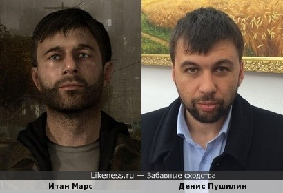 Денис Пушилин похож на Итана Марса из Heavy Rain