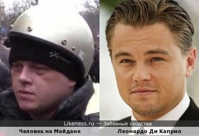 Человек на Майдане похож на Леонардо Ди Каприо