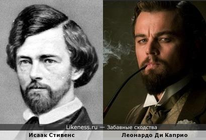 Исаак Стивенс похож на Леонардо Ди каприо