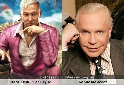 Главный злодей Far Cry4 похож на Бориса Моисеева