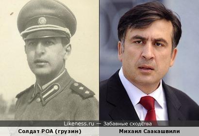 Солдат немного похож на Саакашвили