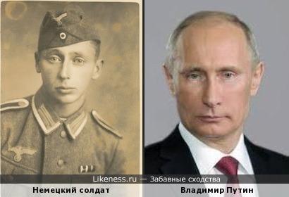 И опять немцы похожи на Путина