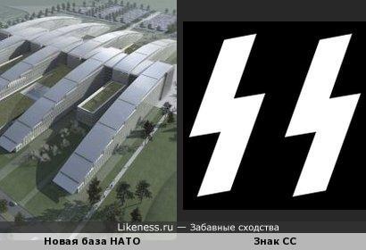 Будущее база НАТО похожна символ СС