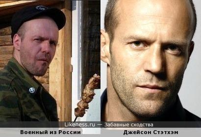 Русский военный похож на Джейсона Стэтхэма
