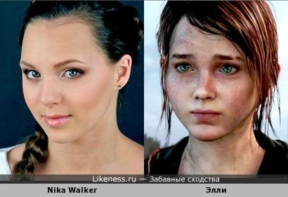 Nika Walker похожа на персонажа игры Last Of Us
