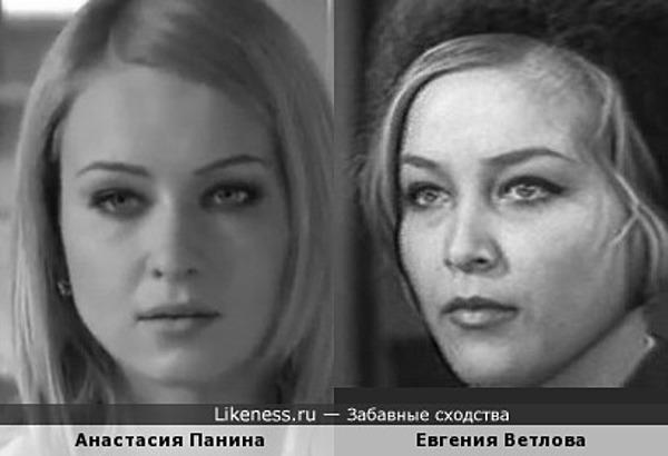 Анастасия Панина и Евгения Ветлова