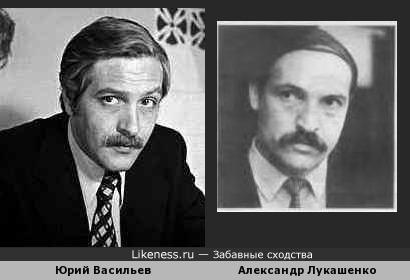 Васильев похож на Лукашенко