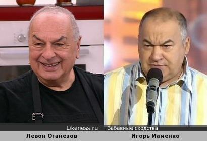 Левон Оганезов и Игорь Маменко