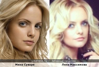 Мина Сувари похожа на Лену Максимову
