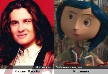 Филлип Вассёр и Коралина