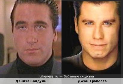 Дэниэл Болдуин и Джон Траволта