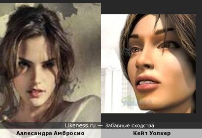 Модель VS похожа на персонаж игры Сибирь