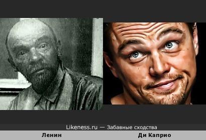 Леонардо ди Каприо похож на Владимира Ленина