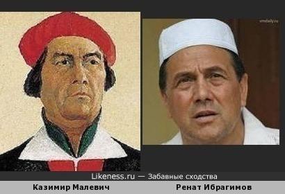 Ренат Ибрагимов немного похож на автопортрет Казимира Малевича