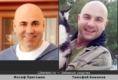 Тимофей Баженов похож на Иосифа Пригожина