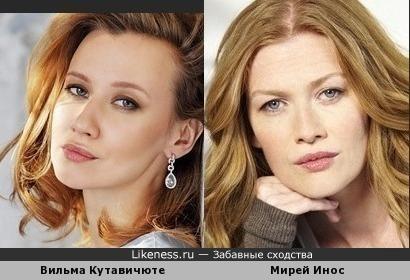 Вильма Кутавичюте похожа на Мирей Инос