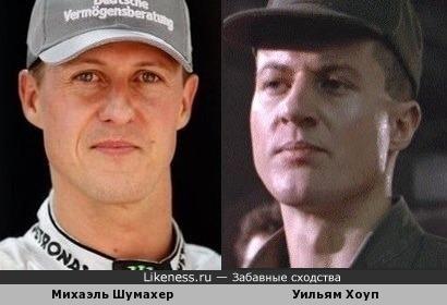 Михаэль Шумахер и Уильям Хоуп похожи