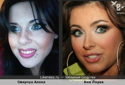Ани Лорак и Оверчук Алена