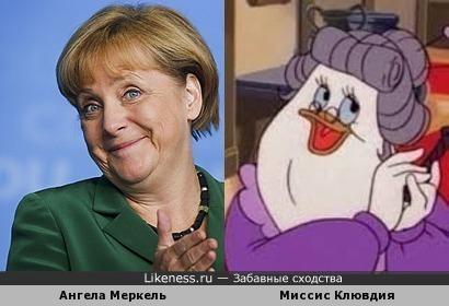 Ангела Меркель похожа на Миссис Клювдию