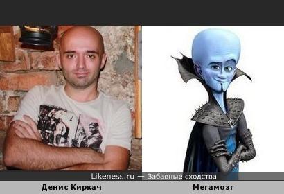 """Денис Киркач, ведущий передачи """"Мандрівник"""", похож на Мегамозг"""