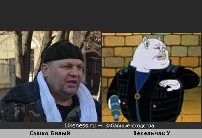 Сашко Билый и Весельчак У - два сапога - пара!