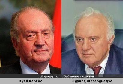 Король Испании Хуан Карлос и экс-президент Грузии Эдуард Шеварднадзе похожи как братья