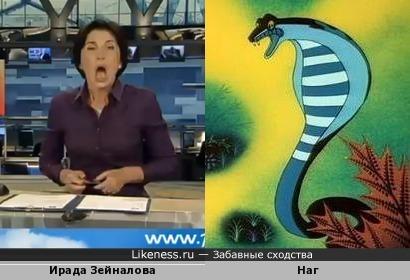 """Ирада Зейналова в программе """"Воскресное время"""