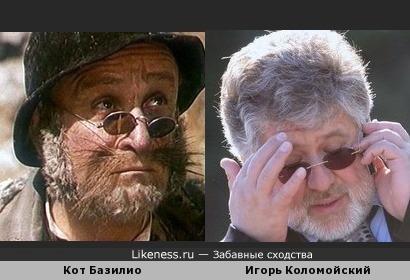 Игорь Коломойский похож на пройдоху Кота Базилио