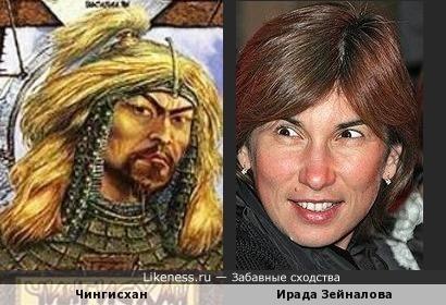 Ирада Зейналова - Чингисхан в юбке!