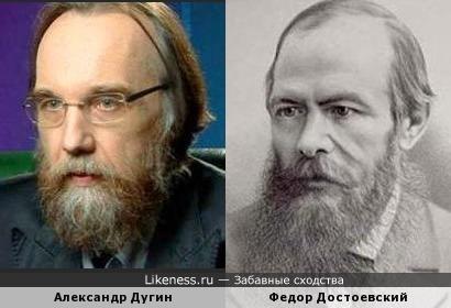 Влиятельные Российские интеллектуалы-философы: Федор Достоевский и Александр Дугин