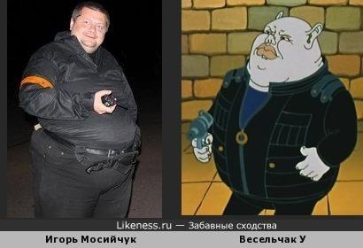 Нардеп Игорь Мосийчук похож на космического пирата Весельчака У