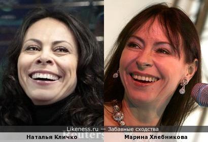 Жена Виталия Кличко и певица Марина Хлебникова похожи как близнецы
