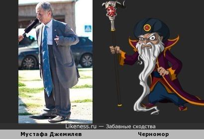 Мустафа Джемилев и Черномор