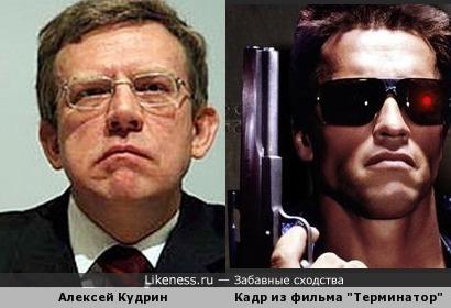 I'll be back: Алексей (Терминатор) Кудрин идет спасать Россию