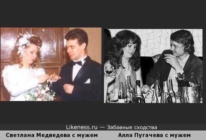 Черты времени: Светлана Медведева и Алла Пугачева похожи