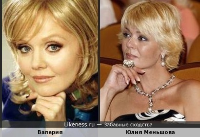 Валерия и Юлия Меньшова похожи