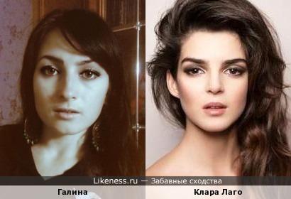 Галина похожа на Клару Лаго