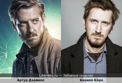 Артур Дарвилл и Кирилл Кяро