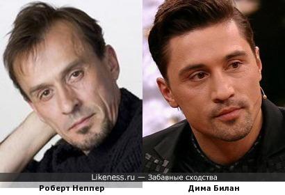 Дима Билан похож на Роберта Неппера