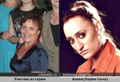 Келли(Лорен Соча) и Учитель истории г. Ангарска