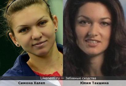 Симона Халеп и Юлия Такшина