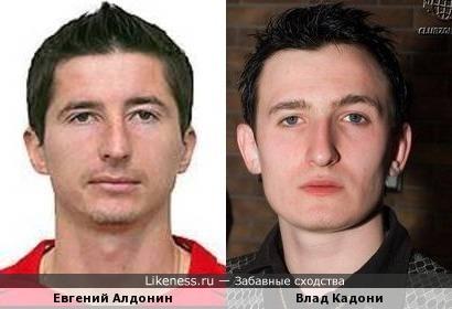 Евгений Алдонин и Влад Кадони