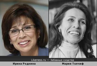 Ирина Роднина и Мария Толчиф