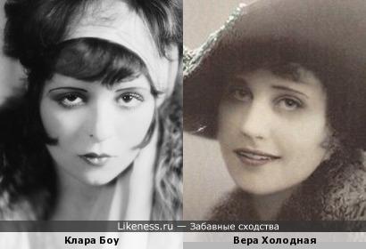 Похожие образы эпохи немого кино...