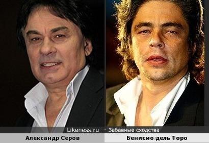 Александр Серов и Бенисио дель Торо немного похожи