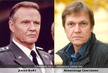Джон Войт и Александр Саюталин
