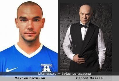 Максим Вотинов похож на Сергея Мазаева