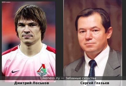 Дмитрий Лоськов похож на политического деятеля Сергея Глазьева