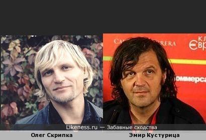 Олег Скрипка похож на Эмира Кустурицу