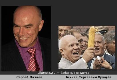 Сергей Мазаев похож на Никиту Сергеевича Хрущёва